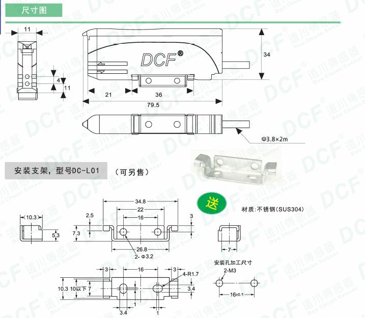 DC-051CCT.png